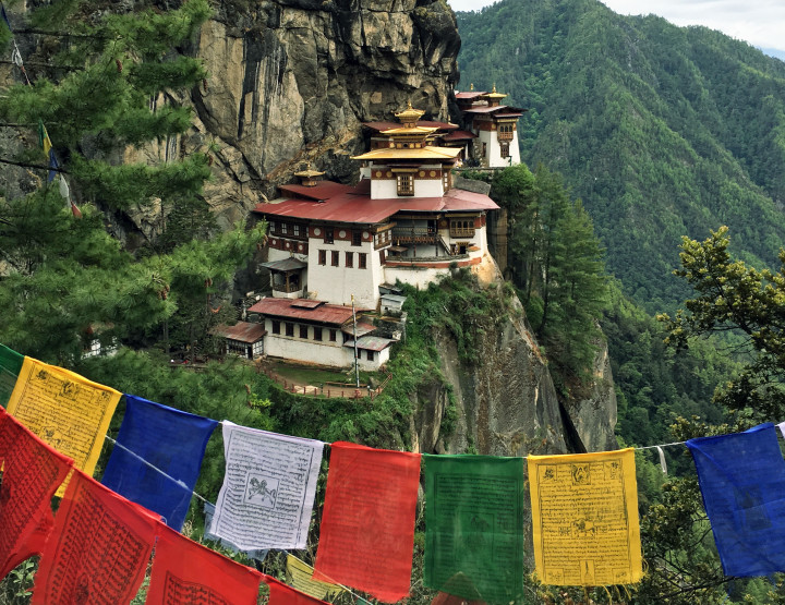 BHUTAN THE DRAGON KINGDOM